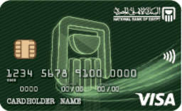 Natoinal Bank of Egypt - Visa Classic credit card
