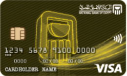 National Bank of Egypt - Visa Gold Credit Card