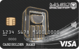 National Bank of Egypt - Visa Platinum Credit Card