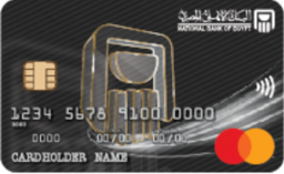 National Bank of Egypt - Mastercard Visa Platinum Credit Card