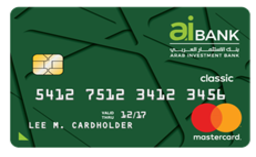 aibank-classic-credit-card